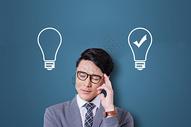 商务人士的思考与选择图片