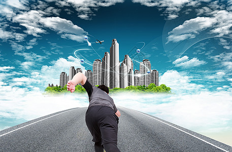 向未来之城奔跑图片