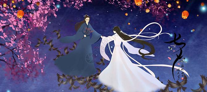 七夕节背景高清图片图片