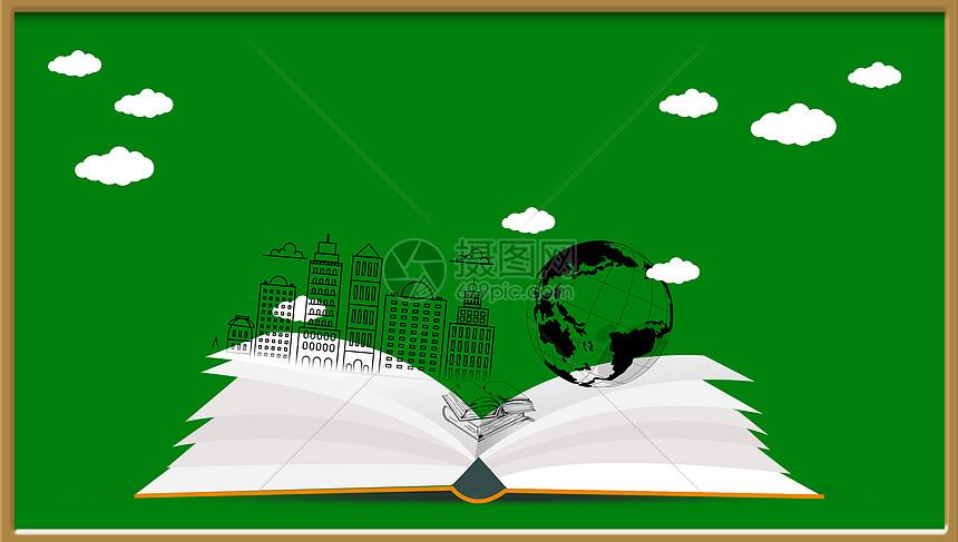 关于读书的创意合成图片素材_免费下载_jpg图片格式