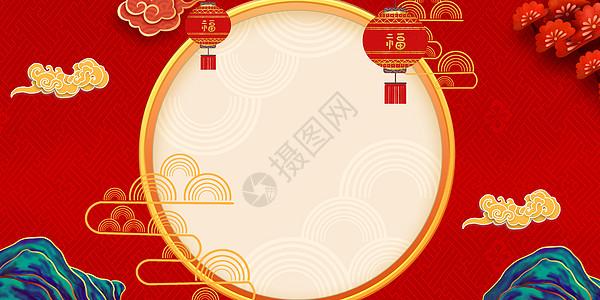 中国风喜庆展板背景图片