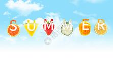 夏天水果饮料字母背景图片