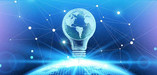 科技信息技术地球背景图片