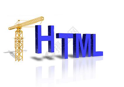 网站互联网建设图片