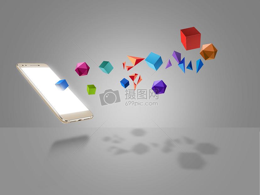 科技手机几何图片