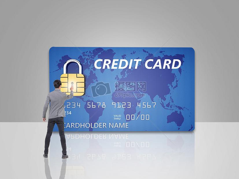 手摸银行卡密码锁图片