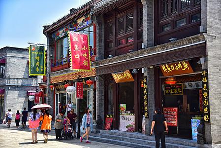 北京老街大栅栏商业街图片