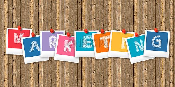 市场营销中心演示文稿图片