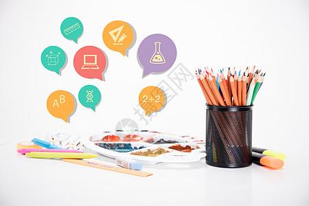 彩色铅笔画出的图标图片