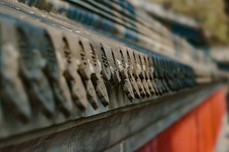 京城老建筑局部瓦当图片