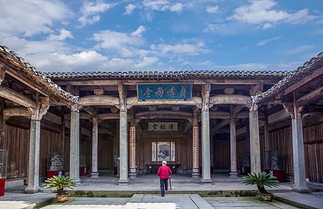 安徽歙县清懿堂古建筑图片
