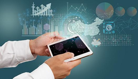 商务男士托起特效智能科技平板图片