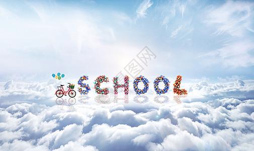 创意开学季背景图片