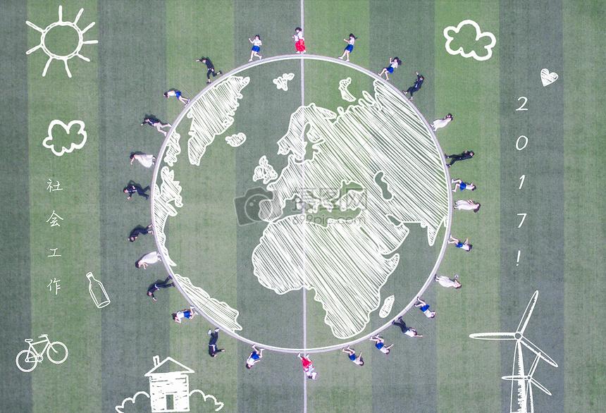 标签: 毕业季毕业照航拍插画手绘地球学生世界地图风航拍毕业照片