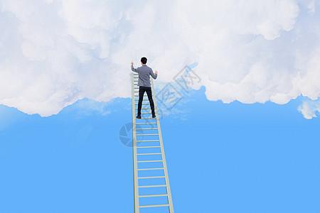 站在梯子上抚摸云层商务人图片