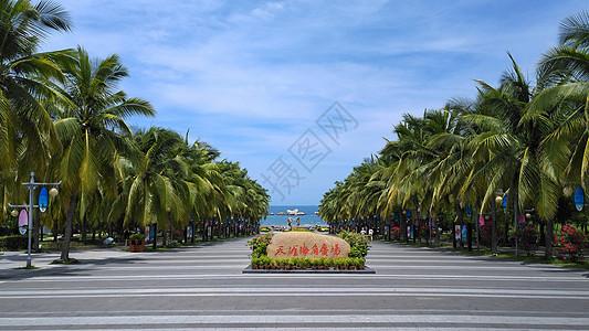 三亚天涯海角广场摄影图片