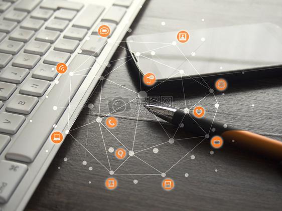 通信科技图片