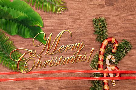 喜迎圣诞佳节图片