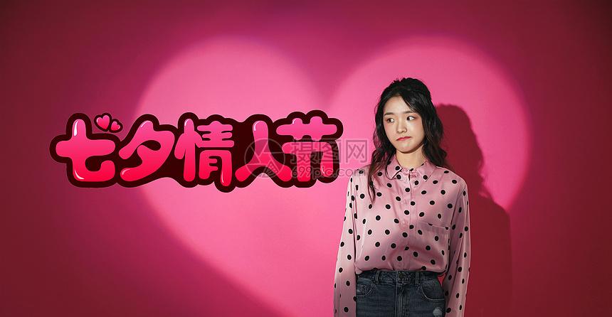 七夕情人节背景素材图片