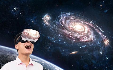 遥望星空图片