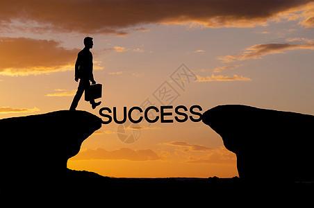 走向成功的人图片