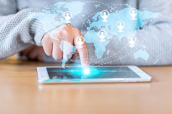 点击智能虚拟科技手机图片