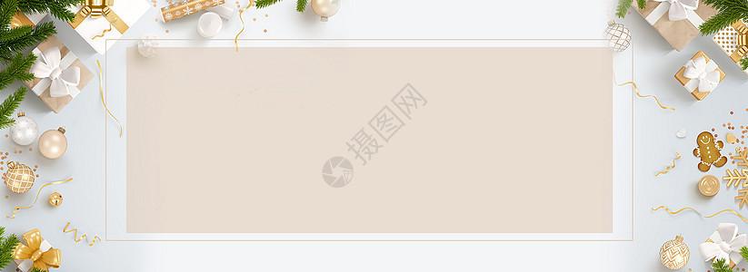 礼物banner背景图片