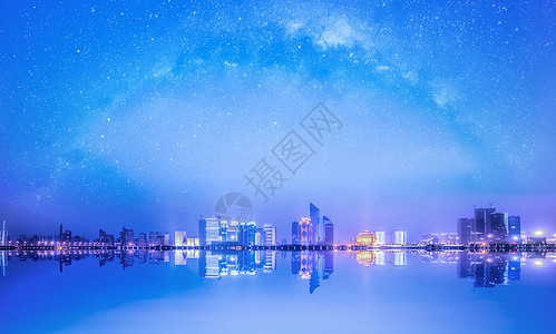 梦幻星空下的钱江新城夜景图片