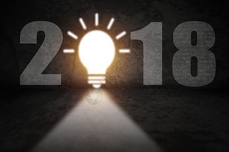 展望2018图片
