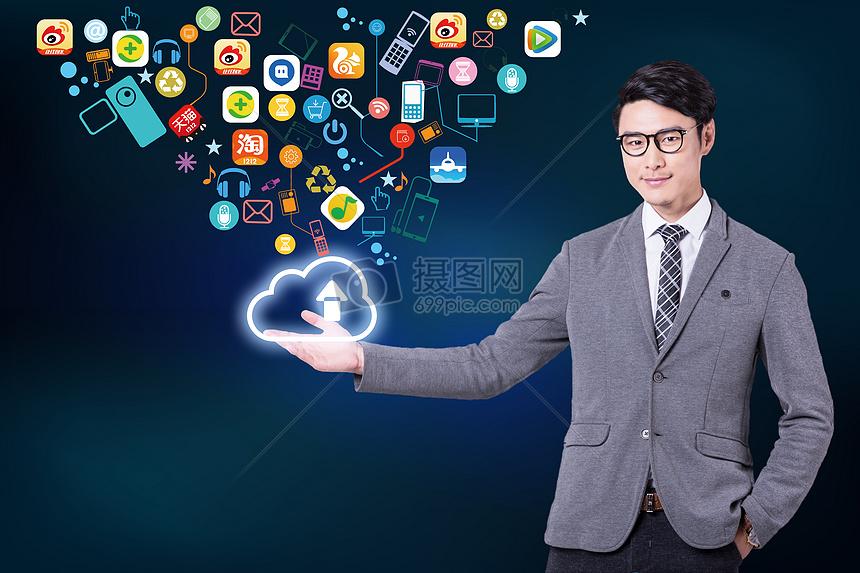 云端互联网信息图片