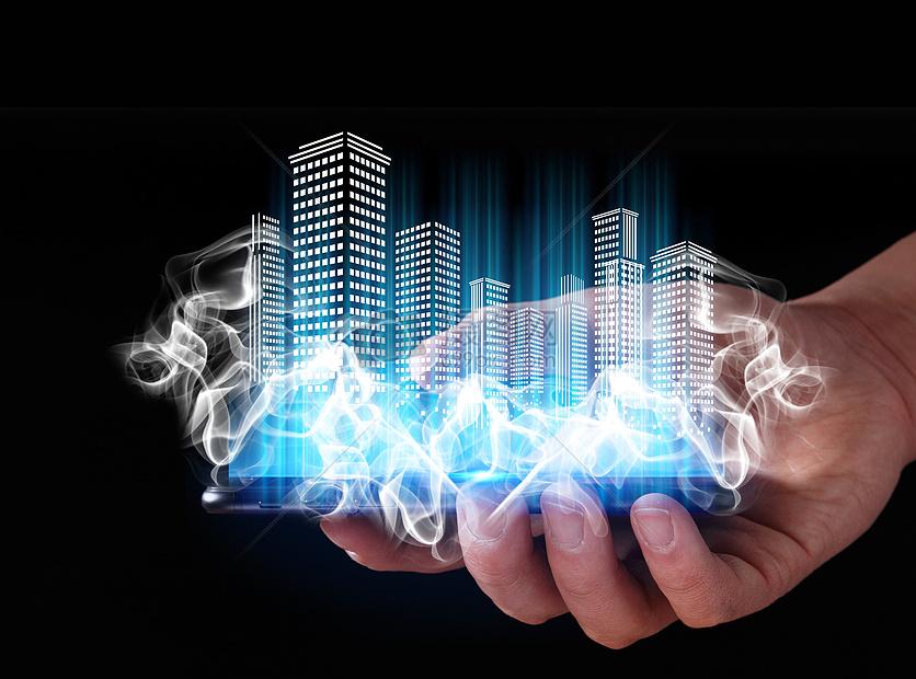 城市科技智能图片