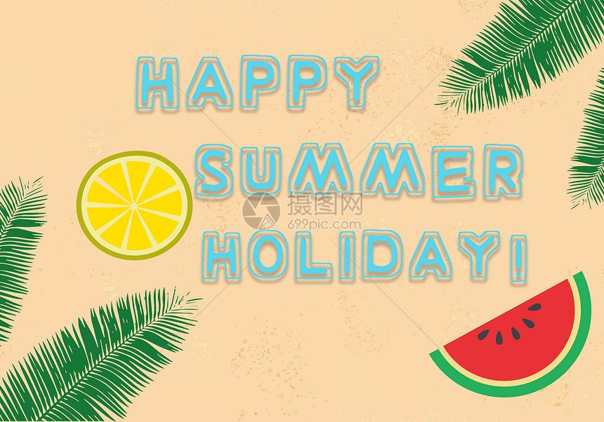 happy summer图片
