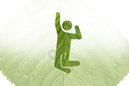 绿荫上跳跃的小人图片