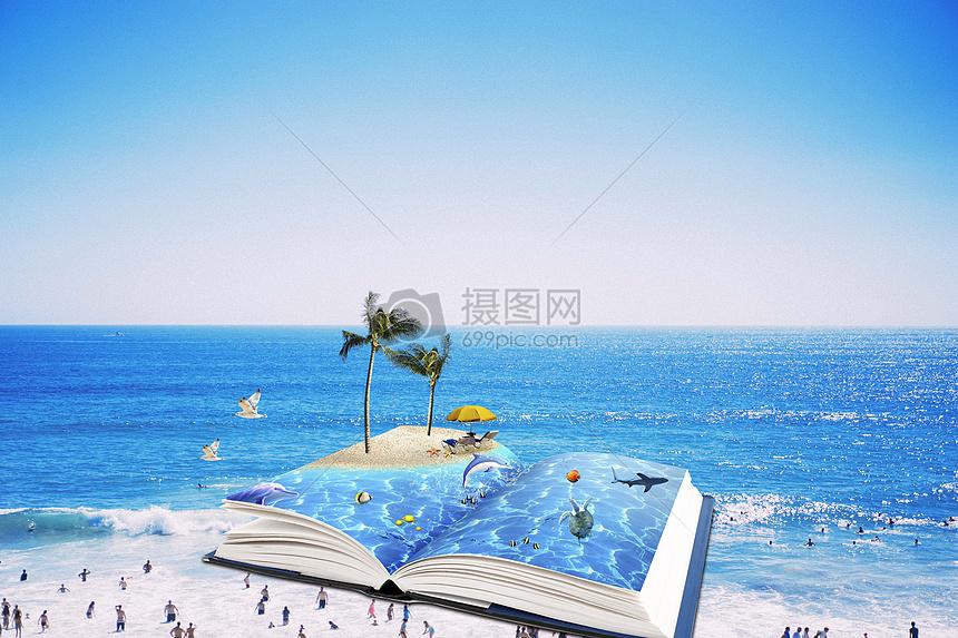 书中的海洋图片