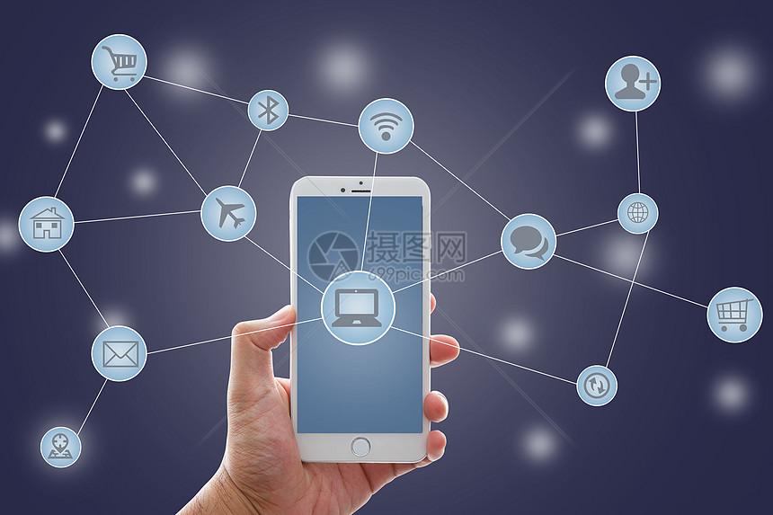 云端科技电脑图片