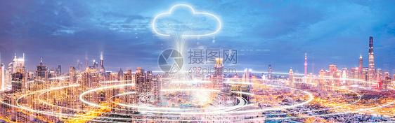 城市云科技服务图片