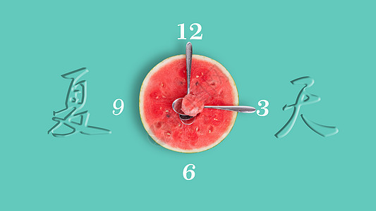 夏天创意西瓜钟表图片
