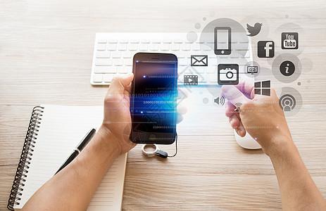 手机信息技术图片