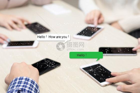 手机短信交流图片