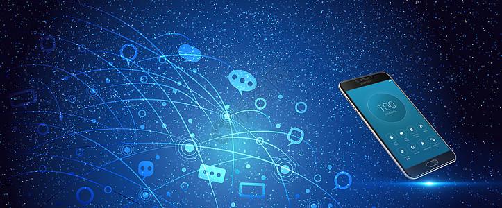 移动智能手机图片