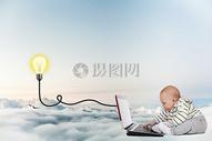 在云端学习的孩子图片