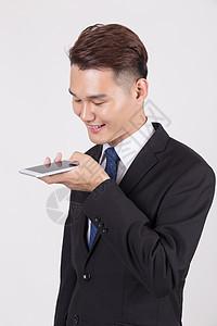 男性人像手机沟通图片