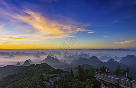 尧山之晨图片