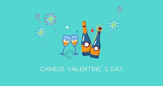 Chinese Valentine's Day图片