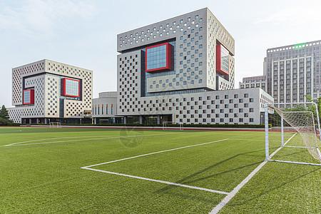 上海视觉艺术学院足球场图片
