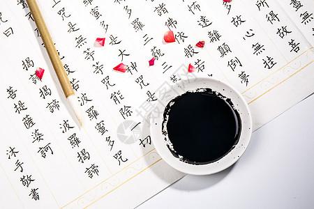 毛笔书法图片