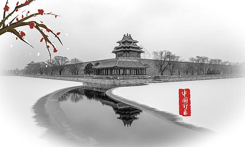 中国风环境