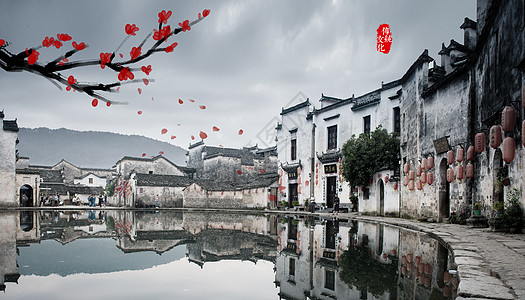 山水中国图片