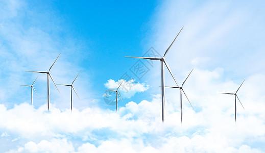 云端风车创意背景图片