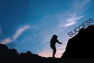 攀岩者的成功图片